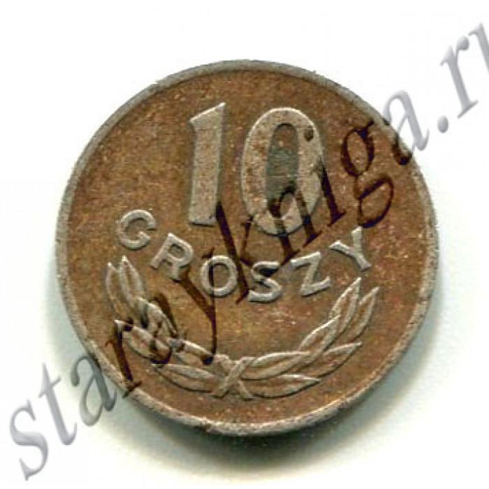 Десять грошей 1949 Польша