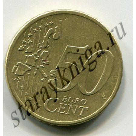 Пятьдесят евроцентов 2002 Германия