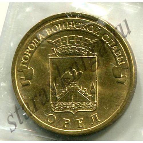 Десять рублей Орел