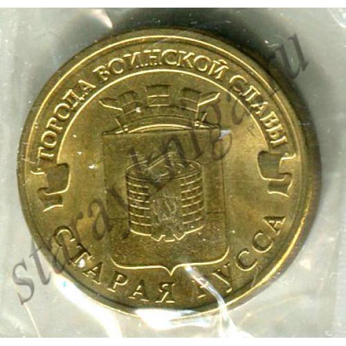 Десять рублей Старая Русса