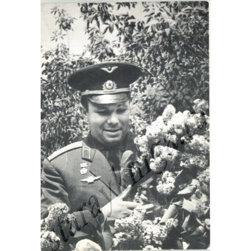 Юрий Гагарин, лот 12258