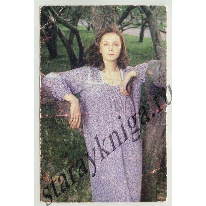 Ирина Купченко, лот 11667