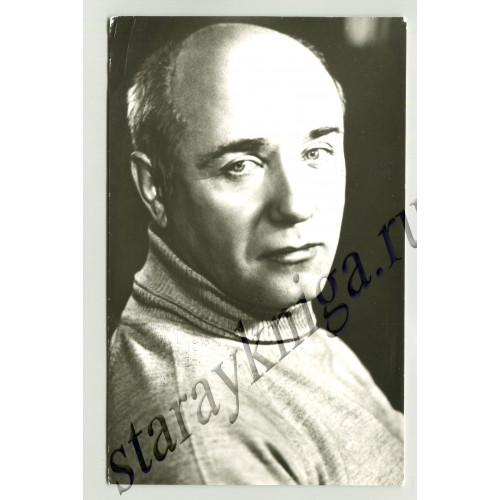 Леонид Куравлев, лот 16180