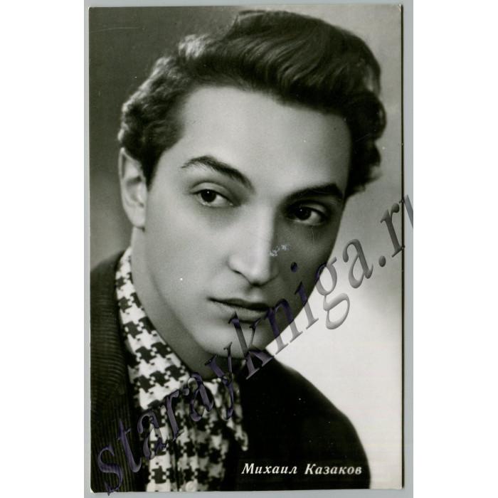 Михаил Казоков, лот 8128