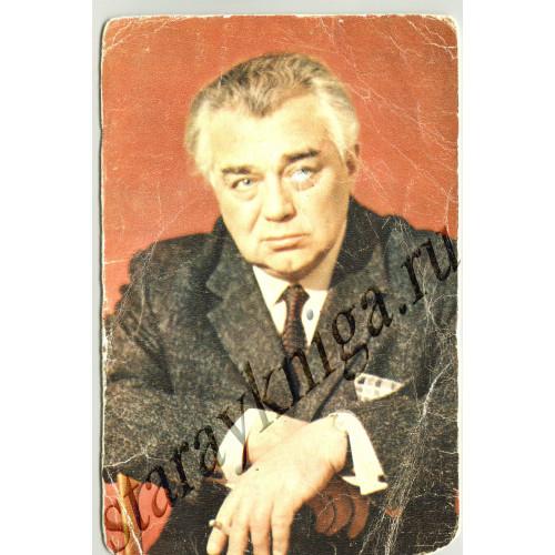 Михаил Кузнецов, лот 12316