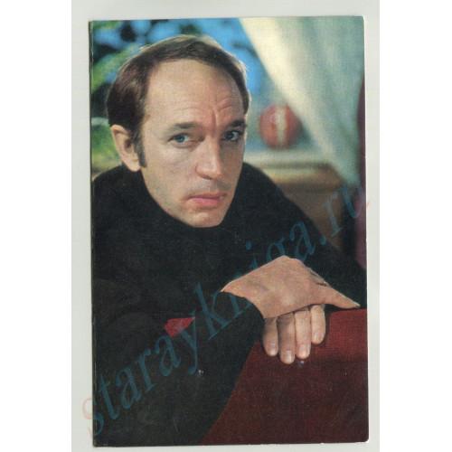 Геннадий Нилов, лот 12351