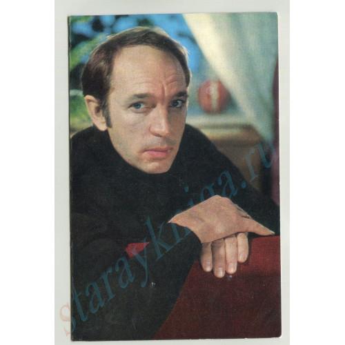 Геннадий Нилов, лот 16337