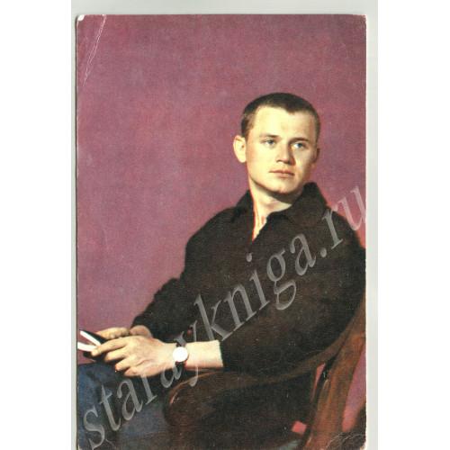 Сергей Никоненко, лот 12309