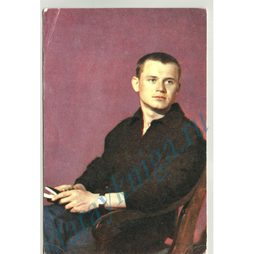 Сергей Никоненко, лот 12350