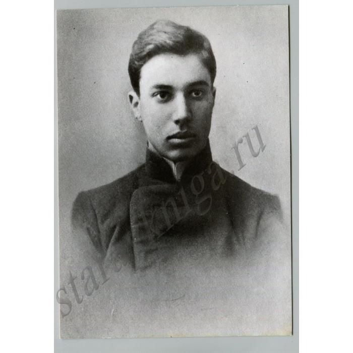 Борис Пастернак, лот 12704