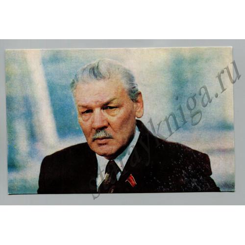 Всеволод Санаев, лот 11769
