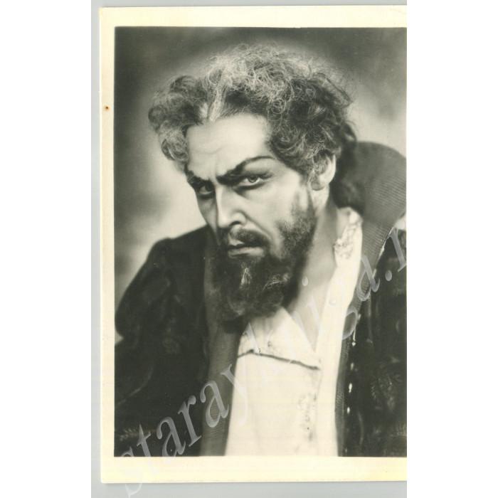 Иван Яшугин, лот 13173