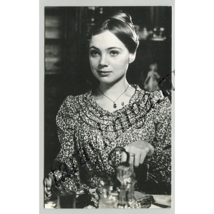 Марина Яковлева, лот 12355