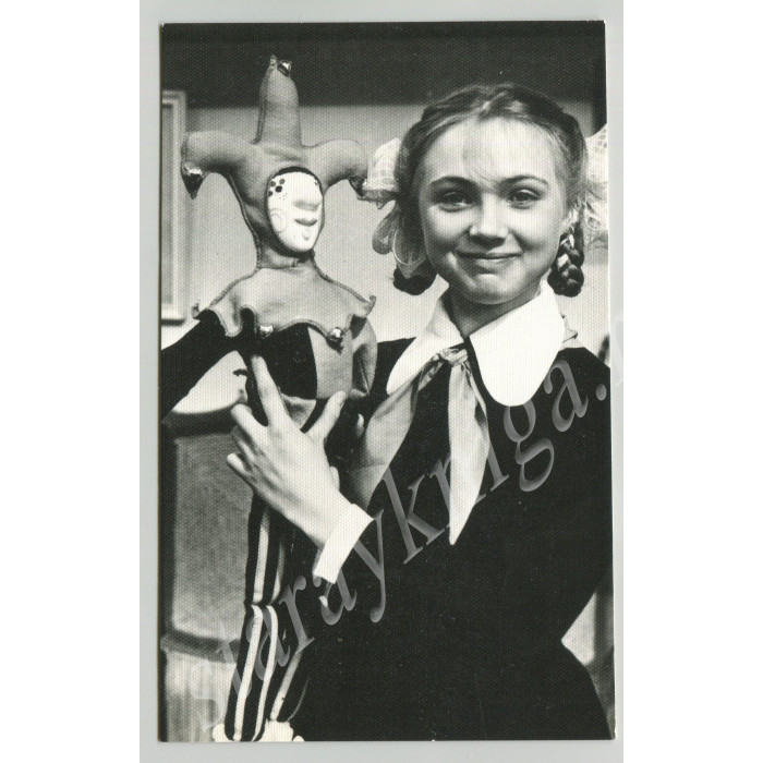 Марина Яковлева, лот 12356