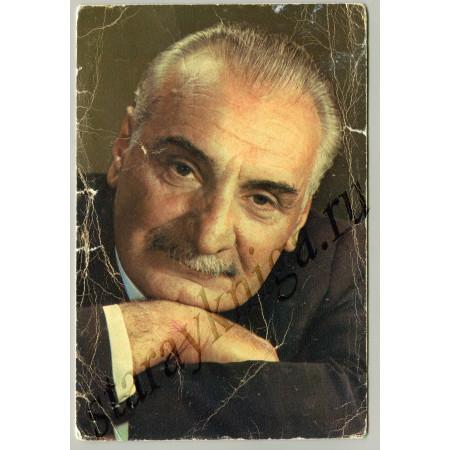 Серго Закариадзе, лот 12328