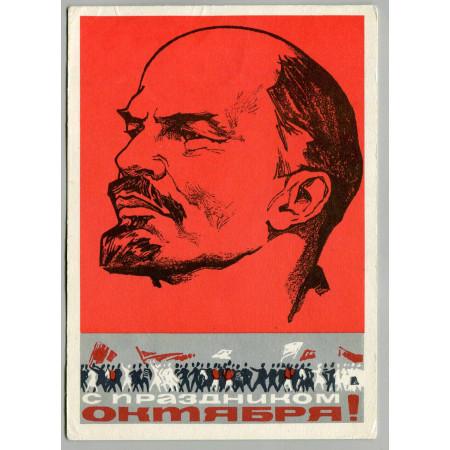 Открытка с праздником Октябрьской Революции, лот 3712