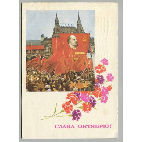 Открытка с праздником Октябрьской Революции, лот 3729
