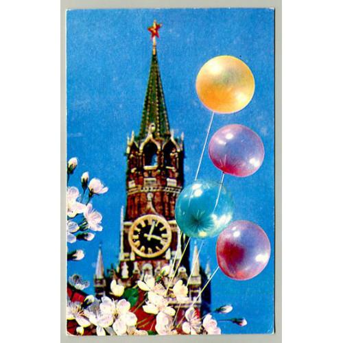 Поздравительная почтовая открытка лот 12525
