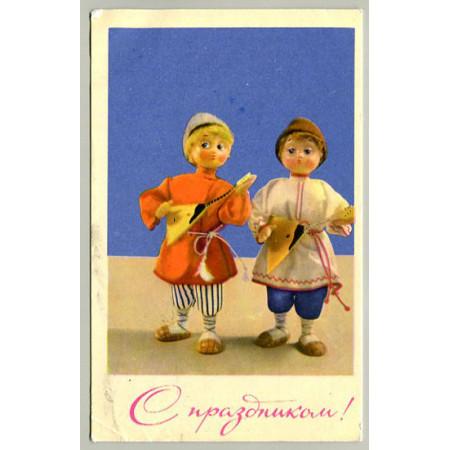 Поздравительная почтовая открытка лот 16596