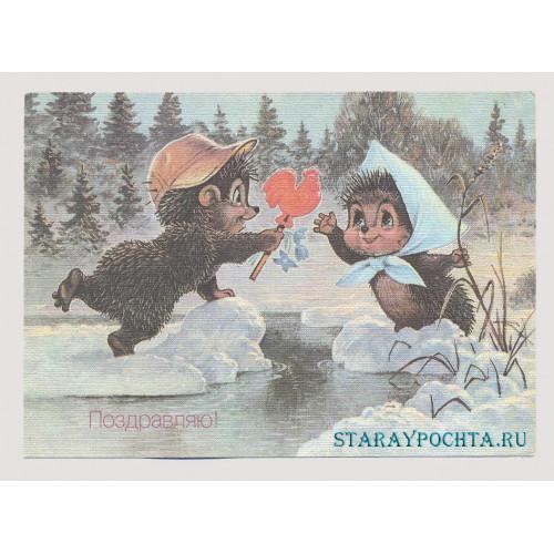 Поздравительная почтовая открытка лот 6