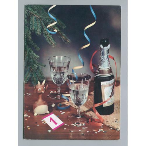 Открытка С Новым годом, лот 3252