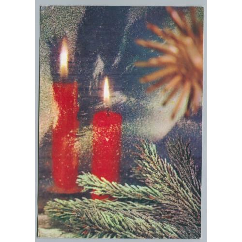 Открытка С Новым годом, лот 3589