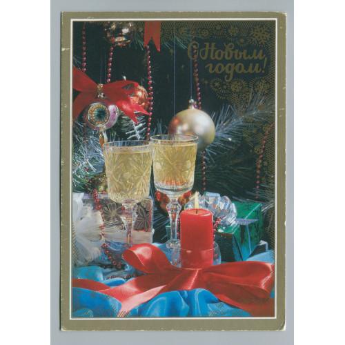 Открытка С Новым годом, лот  3306