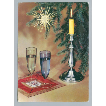 Открытка С Новым годом, лот 3327