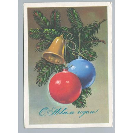 Открытка С Новым годом, лот 3398