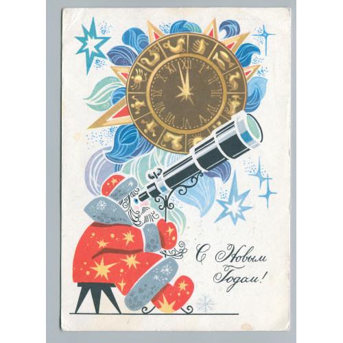 Открытка С Новым годом, лот 3411