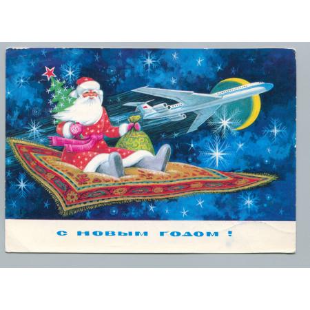 Открытка С Новым годом, лот 3514