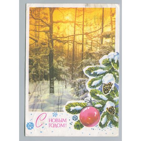 Открытка С Новым годом, лот 3596