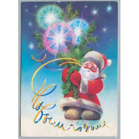 Открытка С Новым годом, лот  3224