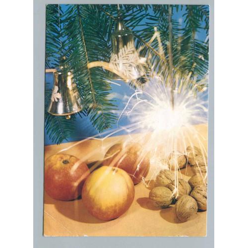 Открытка С Новым годом, лот  3452