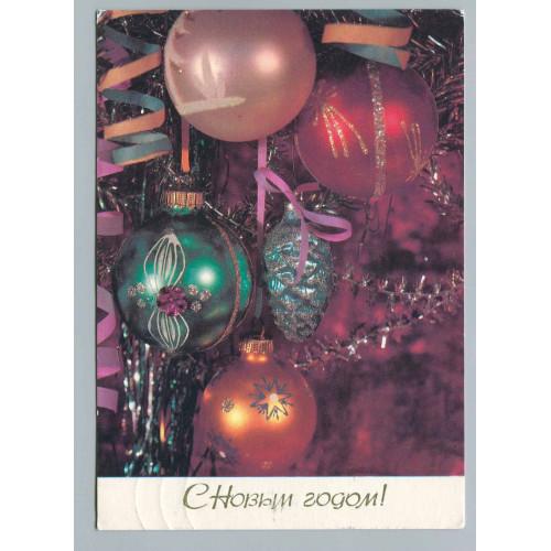 Открытка С Новым годом, лот  3473