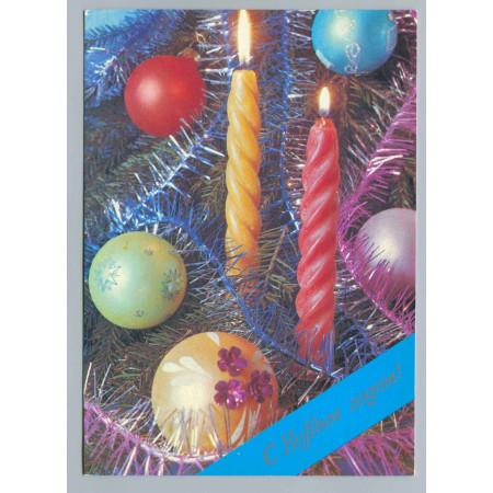 Открытка С Новым годом, лот  3493