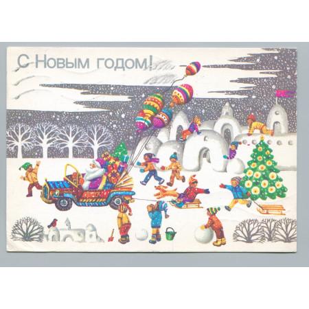 Открытка С Новым годом, лот  3494