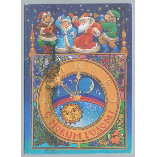 Открытка С Новым годом, лот  3595