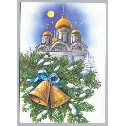 Открытка С Рождеством  лот 12489, 3459